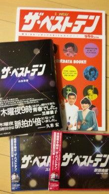 クリス松村オフィシャルブログ Powered by Ameba