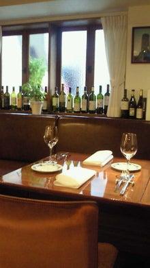 イタリア料理 ネグラマーロのブログ