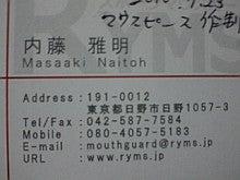 大竹秀典オフィシャルブログ「リングの仕事人」Powered by Ameba-100824_1747~01.jpg