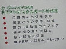 大竹秀典オフィシャルブログ「リングの仕事人」Powered by Ameba-100824_1748~01.jpg