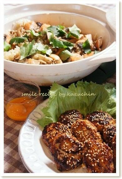 野菜と雑穀のおしゃれ料理 佐倉市の料理教室「スマイルキッチン」-CATV