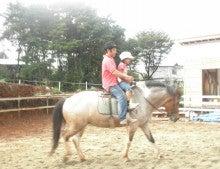 馬を愛する男のブログ Ebosi Kogen Hose Park -父娘で乗馬