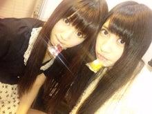 鈴木まりや オフィシャルブログ 「鈴木まりやオフィシャルブログ(仮)」 Powered by Ameba-100916_175156.jpg