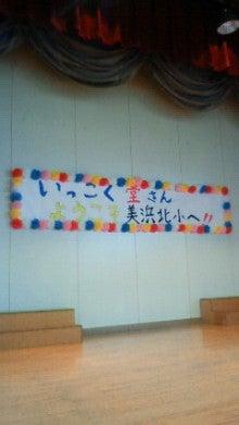 いっこく堂オフィシャルブログ「ドゥーチュイムニイ」Powered by Ameba-201009171024000.jpg