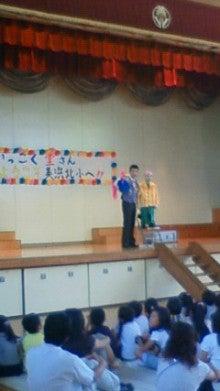 いっこく堂オフィシャルブログ「ドゥーチュイムニイ」Powered by Ameba-201009171112001.jpg