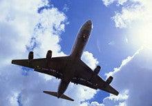 HENRY  旅と音楽    WORLDWIDE  -Air-AirplaneFromBelow-14061.jpg