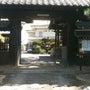 寺院の境内へ 狭小地…
