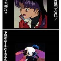 【パチ屋の悲哀~もぅ…
