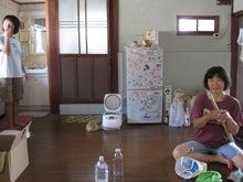 歩き人ふみの徒歩世界旅行 日本・台湾編-まきちゃんとあゆみ
