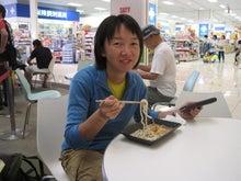 歩き人ふみの徒歩世界旅行 日本・台湾編-スーパー食
