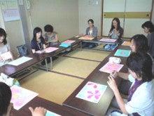 NPO法人 COCONET / 東京-第3回支部会