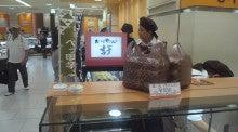 NAGOYA学生タウン構想推進委員会-2010091818370001.jpg