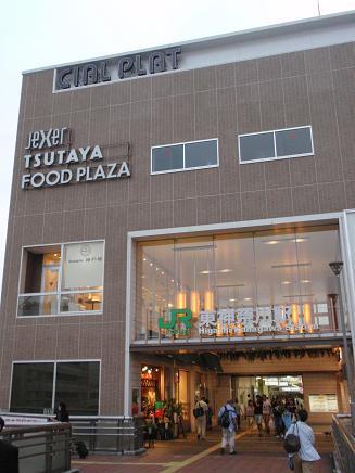 横浜ぶらり百景-東神奈川駅駅ビル