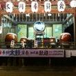 氷川神社演奏!!