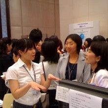 ニッチをねらえ!金具の花道 28歳女性社長ブログ