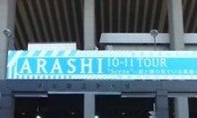 TOP-arashi1