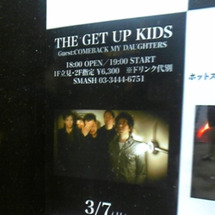 THE GET UP…