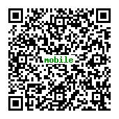 美を煎じるティールーム-モバイルサイト