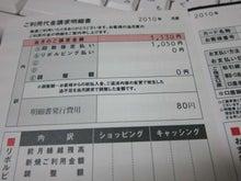 楽天カード ログイン 明細