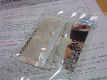 *ぼむるみん*-SN3D1252.jpg