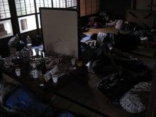 歩き人ふみの徒歩世界旅行 日本・台湾編-雑魚寝