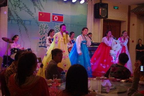 中国大連生活・観光旅行通信**-丹東 北朝鮮レストラン