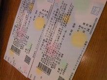 沖田裕美オフィシャルブログ『ひろみぃわーるど』-100922_1807361.jpg