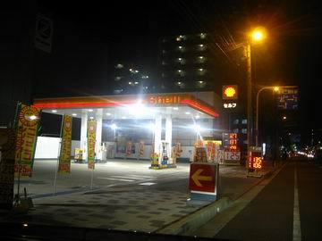 ZhongLiのWeblog-地域最安値点
