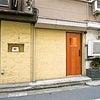 ミシュラン星獲得!恵比寿の和食コースで魚料理三昧!/なすび亭の画像