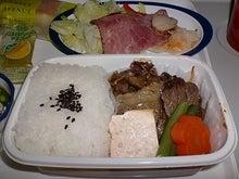 北京大学に短期留学をしました。-機内食すき焼き風