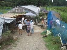 歩き人ふみの徒歩世界旅行 日本・台湾編-楽農舎