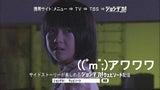 鈴木理子/ジョシデカ