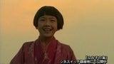 鈴木理子/ふみ子の海