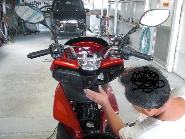 女職人が書く京都の板金屋さんのブログ☆★-バイク 組み
