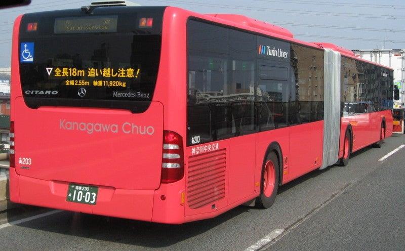 大型2種免許がないと運転出来ない牽引バスの画像