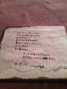 カメカウ☆コアラ ⊂(・●・)⊃-100920_1431~01.jpg