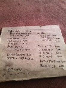 カメカウ☆コアラ ⊂(・●・)⊃-100920_1431~02.jpg