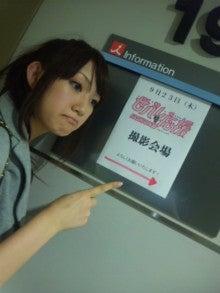 前田希美オフィシャルブログ「まえのんBlog」 Powered by Ameba-DVC00515.jpg