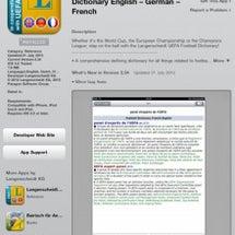 語学・サッカー好き向…