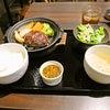 半生で味わうハンバーグランチ/肉の楽園 渋谷肉横丁の画像