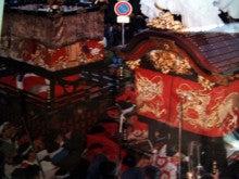 城崎温泉 旅館 喜楽の若旦那ブログ-城崎温泉
