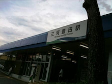 分譲マンション屋の読書日記
