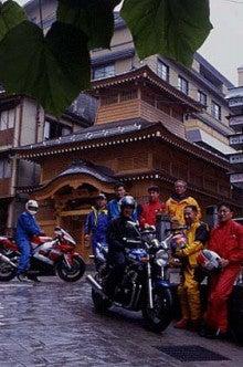 XJR1300toshiのブログ