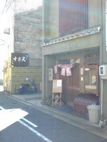 https://stat.ameba.jp/user_images/20100925/11/maichihciam549/20/a3/j/t02200293_0240032010766378444.jpg