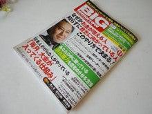 福岡好きなことブログサークル「見られるブログの作り方」~アメブロで集客する方法って?~