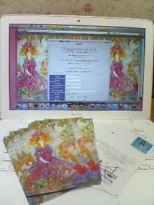 $★エレマリアより天使と共に愛と光と感謝を込めて。。。。。★エンジェリック*ヒーリングエナジーアーティスト Ere*Mariaのブログ♪-20100925183626.jpg