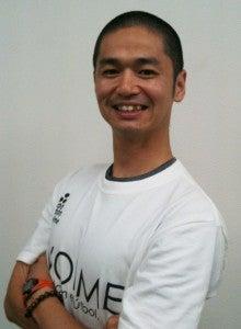 $スタジオA・CORE official Blog-増渕喜秋先生