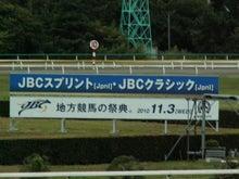Keep  Yourself  Alive-JBC