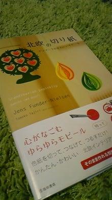 チチカカさんのブログ-DVC00111.jpg