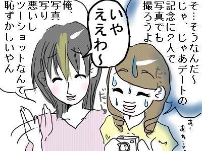 ホストパパとホステスママの育児絵日記~歌舞伎町と銀座の遺伝子~